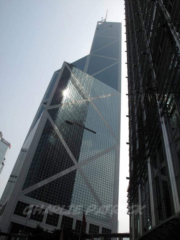 Bank of China Tower, Hong Kong Central