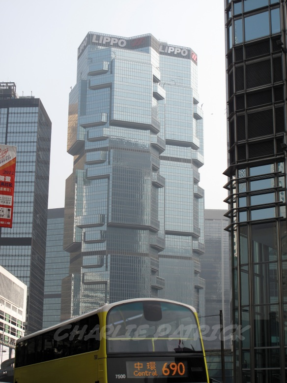 Hong Kong Central district LIPPO building
