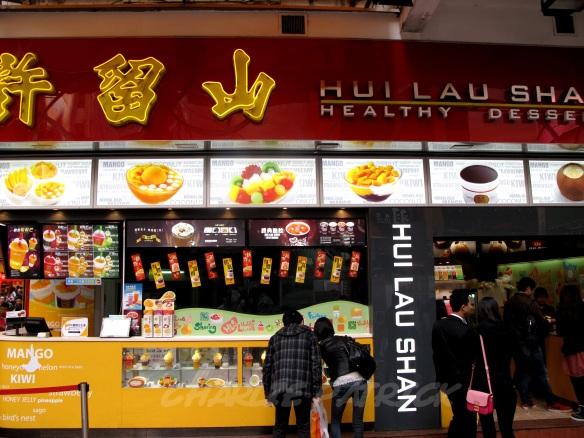 Hui Lau Shan Healthy Dessert - Kowloon - Hong Kong