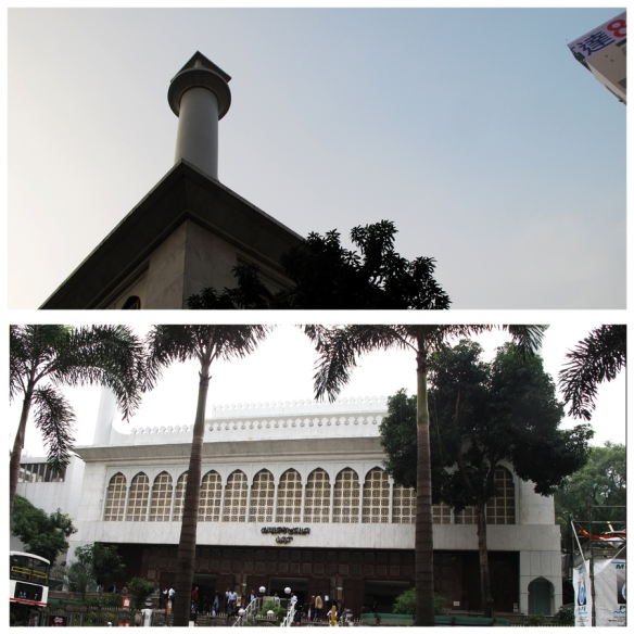 Kowloon Mosque and Islamic Center