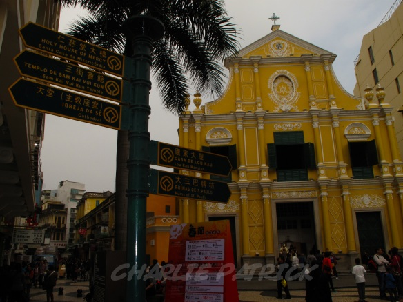 Macau - St. Dominic's Church