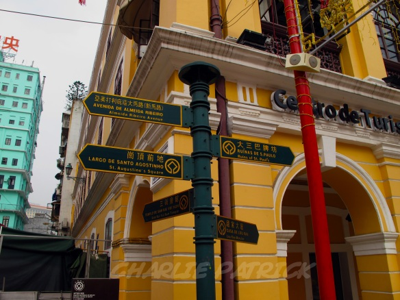 Macau - street sign and colonial architecture