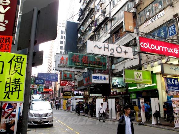 Mongkok Kowloon Hong Kong