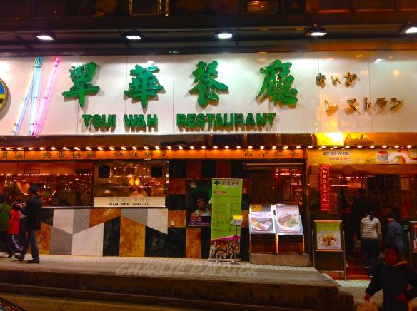 Tsui Wah Restaurant - Hong Kong