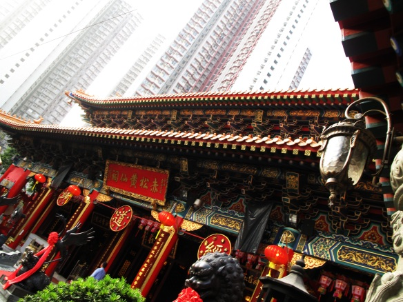 Wong Tai Sin Temple, Kowloon, Hong Kong