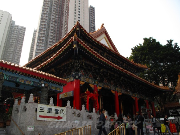 Wong Tai Sin Temple with apartments, Kowloon, Hong Kong