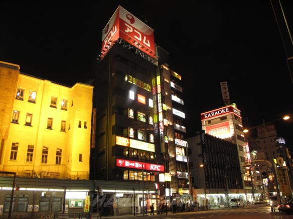 Tokyo, Japan: Asakusa Streets at Night