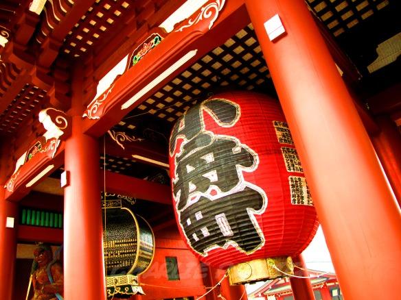 Sensoji Temple  lantern